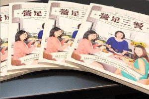 copies of the book dietitian at hom fanned out on a table